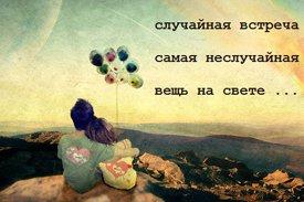 Мудрые притчи о любви красоте счастье о смысле жизни