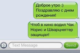 Как сделать вконтакте так чтобы было много друзей